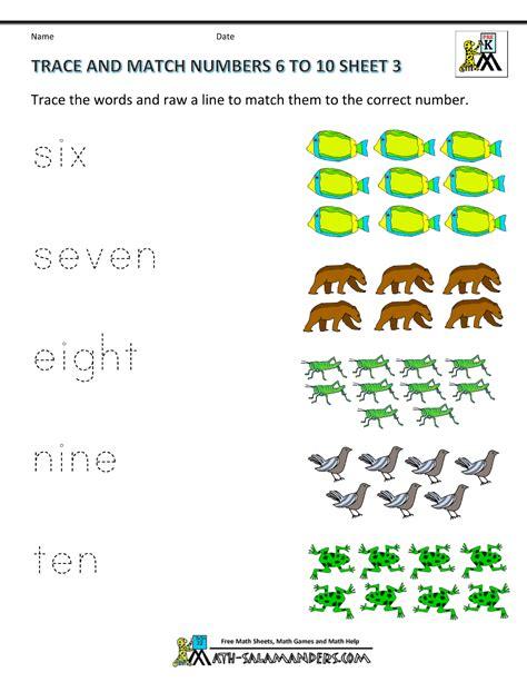 20 kindergarten worksheets for number words pics