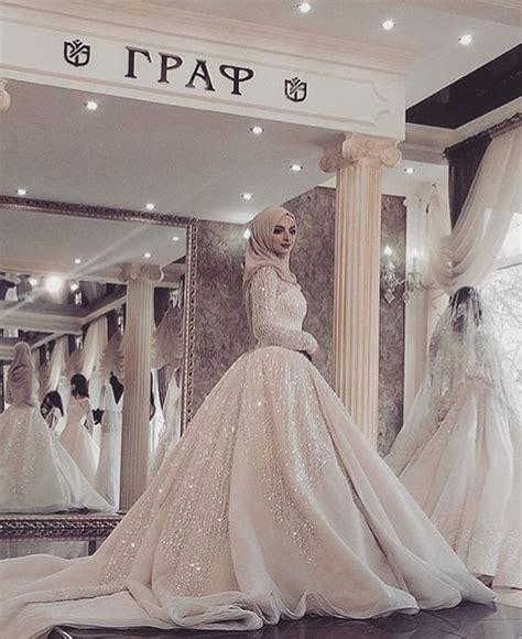 bridal dress  muslim fashion