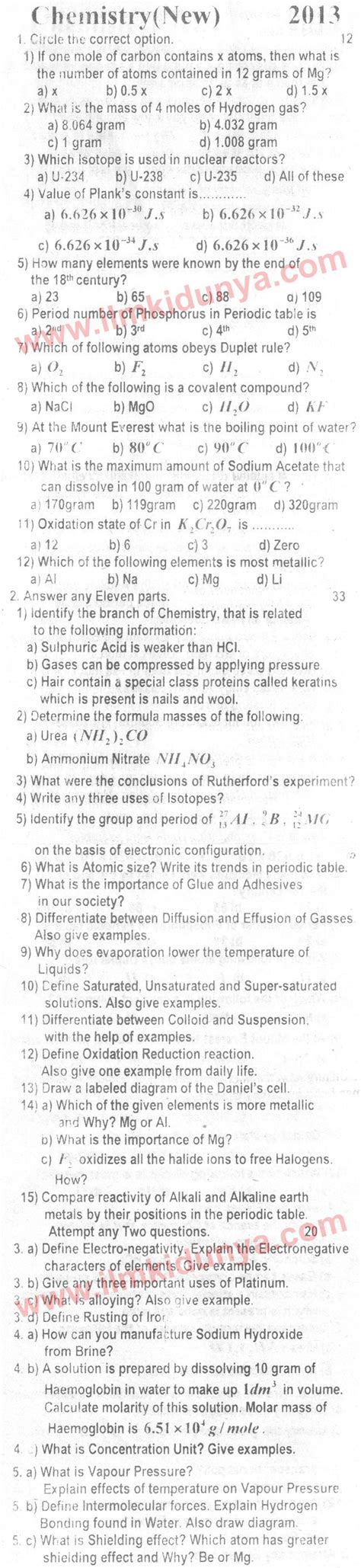 papers  federal board  class chemistry