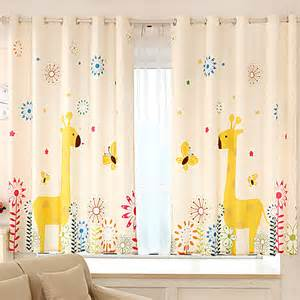 fancy giraffe yellow poly cotton nursery curtains