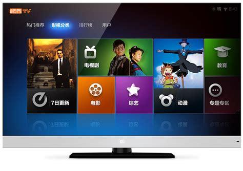 智能电视tv直播高清软件哪个好用-视频