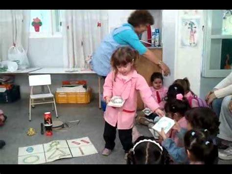 Clase De Musica En El Jardin Parte 1 (2010) Youtube