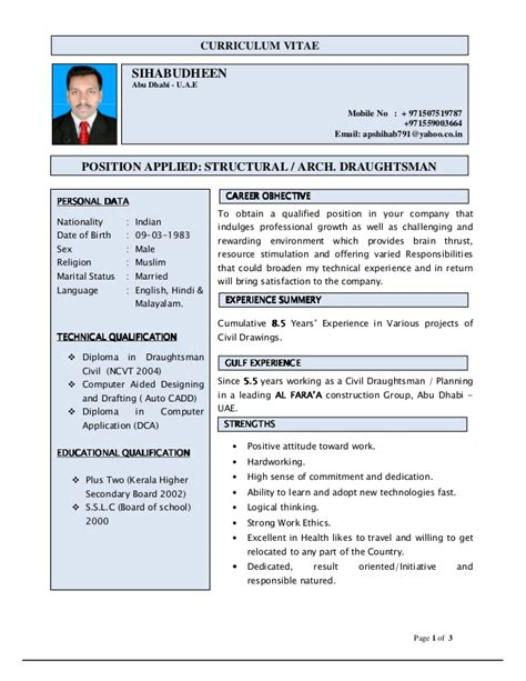 Draughtsman Mechanical Resume Format by Curriculum Vitae