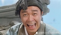 周星驰电影中的十大经典丑角:达叔只能排第二 第一谁敢不服?_腾讯新闻