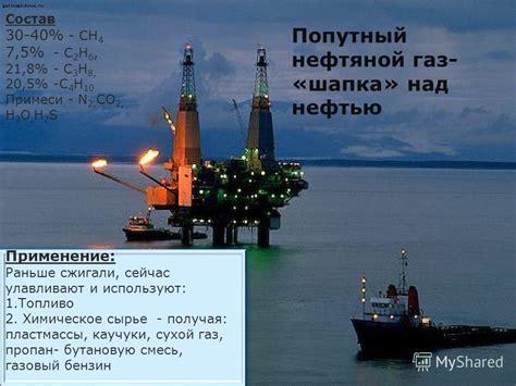 Технология производства сжиженного природного газа Производство сжиженного природного газа