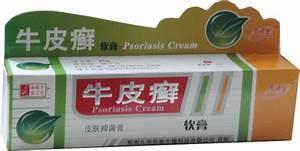 Лекарство из китая от псориаза