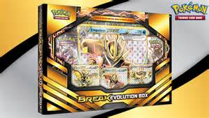 break evolution box