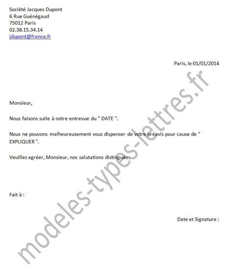 mod 232 les de lettre de demission avec dispense de pr 233 avis refus 233