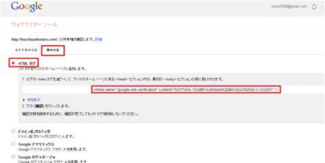 Xmlファイルを作ってseoできる『google Xml Sitemaps』の使い方!