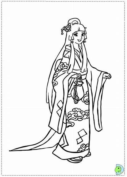 Coloriage Imprimer Colorear Coloring Princesse Japanese Japonaise