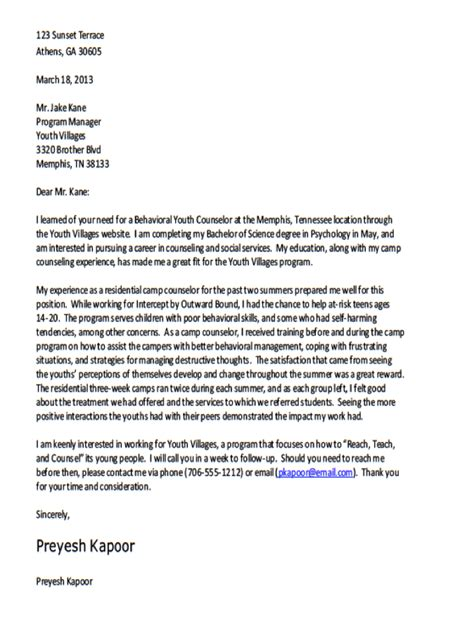 What To Put On Cover Letter by 3 Paragraph Cover Letter Template 2 Cover Letter