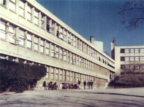 bureau des eleves photos lycée diderot marseille