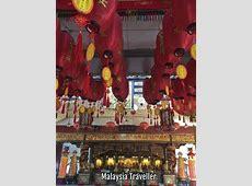 Heng Ann Tian Hou Temple, Melaka