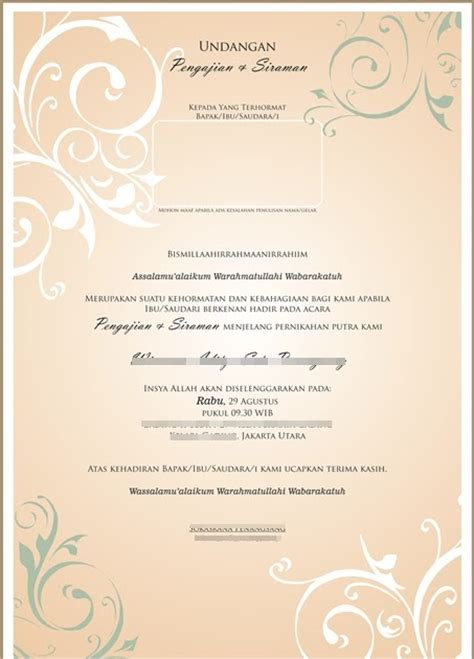 contoh undangan acara anniversary contoh isi undangan