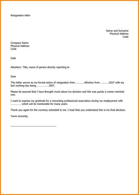 quitting job letter  util formal