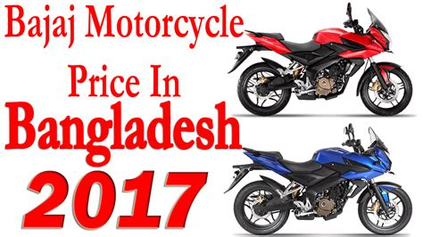 breaking news uttara motors reduce bajaj motorcycle price in bangladesh 2017 bikebd