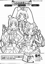 Coloring Pripara Smile Stars Idol Solami Anime Google Moonlit Reflect Wings Ready Sparking 儲存 sketch template