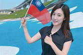 感性發文喊「我愛韓國瑜」!何庭歡透露讓她決定「跟著禿子走」的一句話 | undefined - Yahoo奇摩行動版