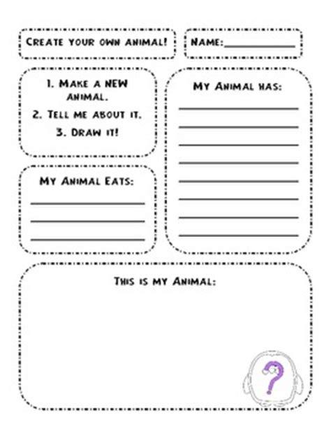 design your own animal and by panda money teachers pay teachers