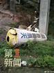 """一声巨响!火箭残骸掉落陕鄂交界处,标注""""中国航天""""字样_漫川关镇"""