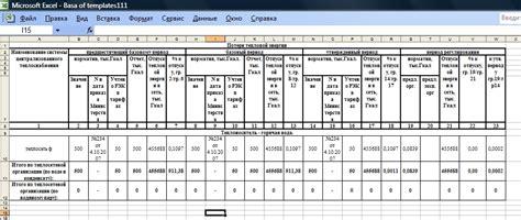 Таблицы для расчета и обоснования нормативов технологических потерь при передаче тепловой энергии. потери и затраты теплоносителей.
