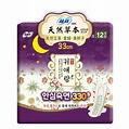 蘇菲 天然草本衛生棉(33cm)(12片/包) | 蘇菲 | Yahoo奇摩購物中心