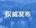 台湾海峡(位于亚欧大陆与台湾岛之间的海峡)_百度百科