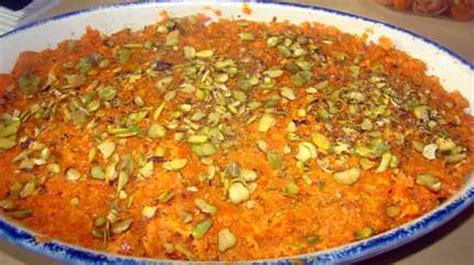 recettes de cuisine indienne recette de halwa aux carottes recette indienne