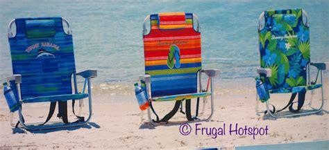 costco sale tommy bahama backpack beach chair