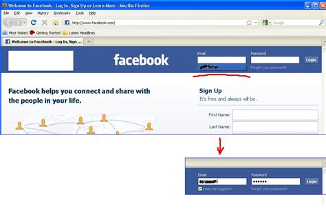 Record Facebook Password