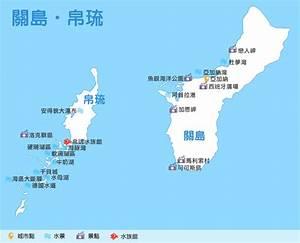 旅遊地圖-關島帛琉【可樂旅遊 - 康福旅行社】