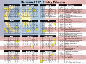 2015 2016 Calendar with Holiday