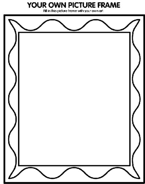 picture frame template your own picture frame coloring page crayola