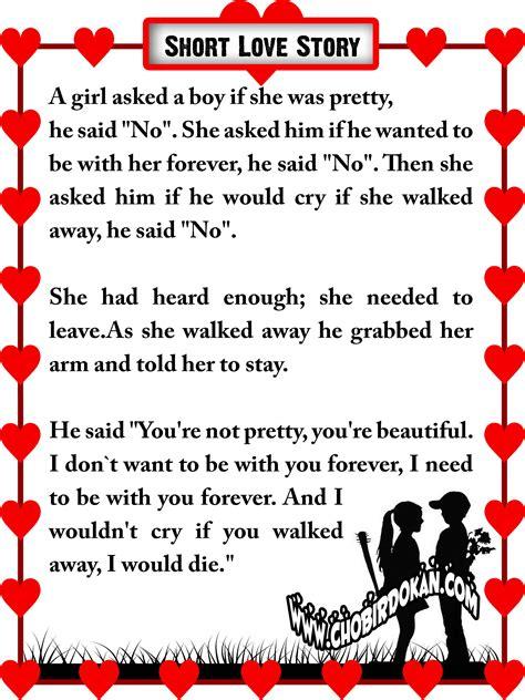 cute short love story short stories  love
