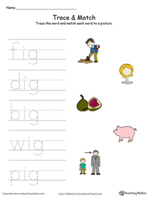 ig word family trace  match  color
