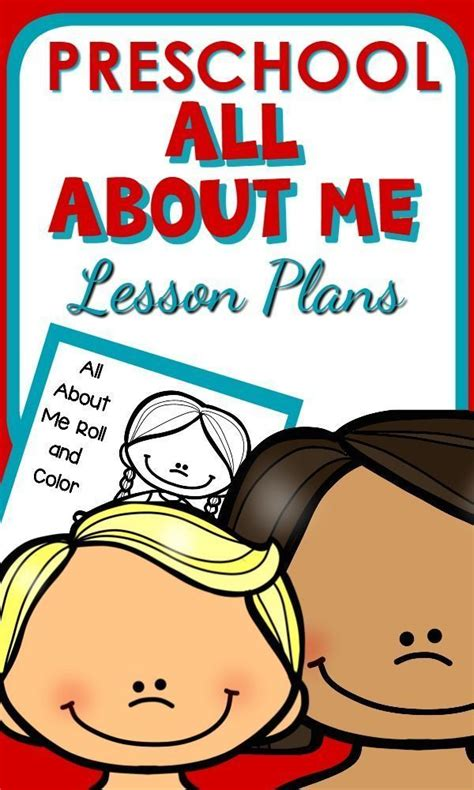 theme preschool classroom lesson plans
