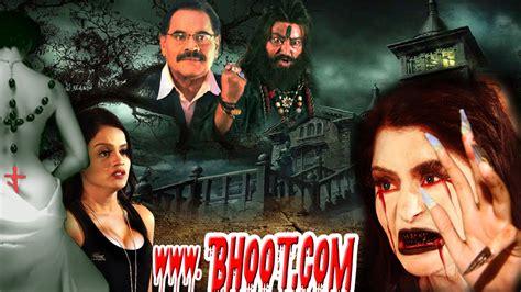 Bhootcom Hindi Movies 2015 Full Movie Best Hindi