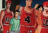 為什麼《灌籃高手》這麼熱血?再看一次這部神作,才知道為什麼湘北沒有拿冠軍... - 動漫的故事 - 冒牌生 ...