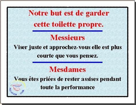 Ou Est La Toilette by La Regle Du Wc Chiottes Jimdo Page