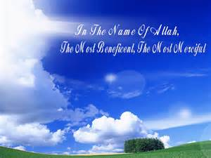 In the Name of Allah Most Merciful