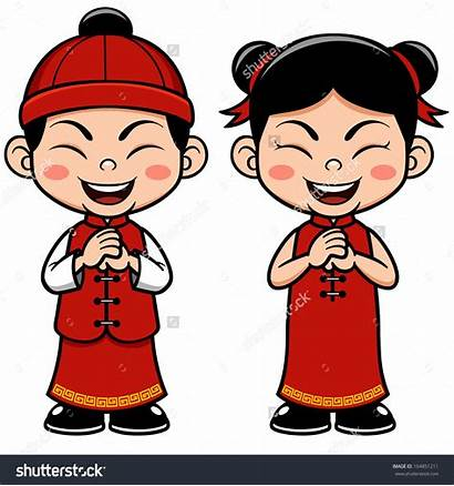 Chinese Clipart Clip Children Ancient Clipground Transparent