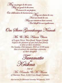 wedding card quotes cultural wedding invitations classifieds