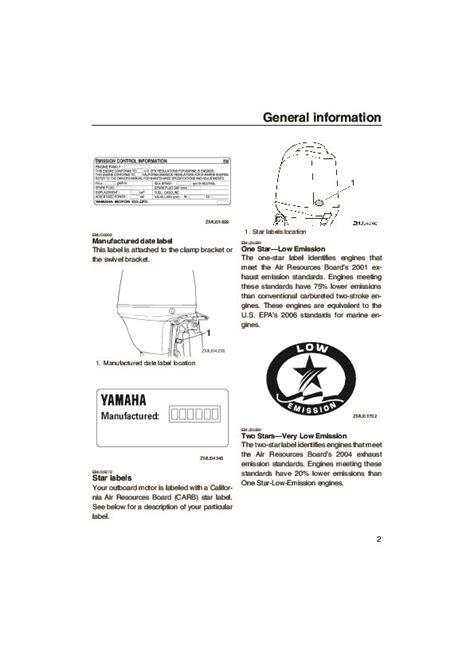 Yamaha Outboard Motor Owner S Manual by 2005 Yamaha Outboard F75d F95d Motor Owners Manual