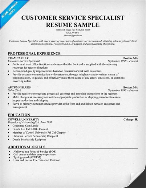 customer service specialist resume resumecompanioncom
