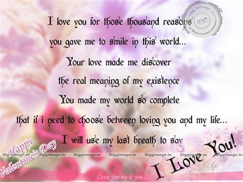 Valentine's Day Love Quotes