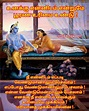 Pin by Chitra on Devotional (2020) | Devotions, Wrestling ...