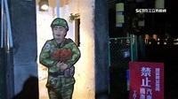 大佛藏身草木…雙冬花園荒廢20年 詭譎氣氛似「卡多里」 | 生活 | 三立新聞網 SETN.COM