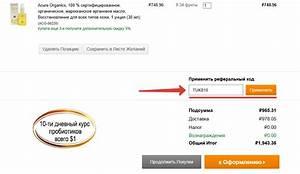 Самое эффективное мази для лечения псориаза