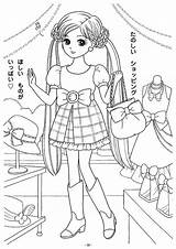 Chan Coloring Pages Licca Kawaii Mia Maria Aphmau Mama Picasa Web Albums Drawing Doll Alice Sketch Anime Dolls Sketchite Adult sketch template