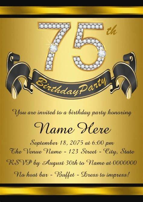 birthday invitations  party invitation